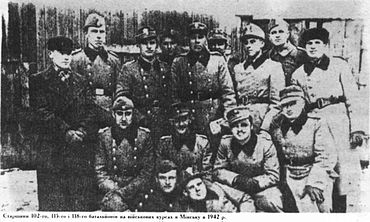 Schuma Battalion 102-115-118 leaders (Minsk 1942).jpg
