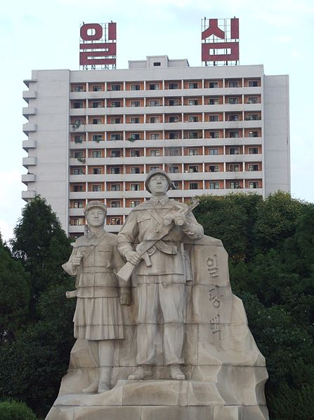 File:Sculptures at Juche Tower 01.JPG