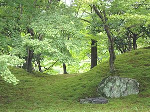 Sentō Imperial Palace - Image: Sento Imperial Palace mossy hills