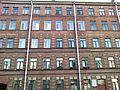 Serdobolskaya 35 building.jpg