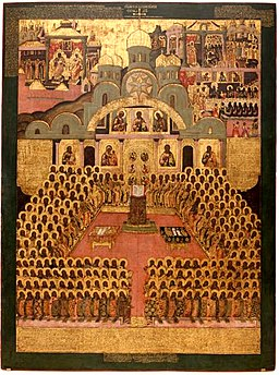 Seventh ecumenical council (Icon)