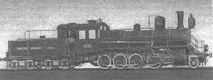 Sh locomotive.jpg