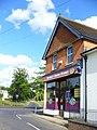 Shamley Green Stores - geograph.org.uk - 1388578.jpg
