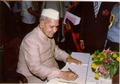 Shankar Dayal Sharma Remarking - Dedication Ceremony - CRTL and NCSM HQ - Salt Lake City - Calcutta 1993-03-13 232-17.tif