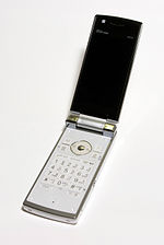Sharp Mobile phone SH004 au Open.jpg