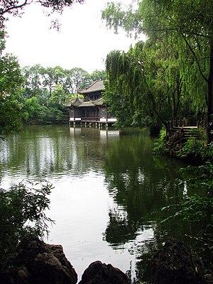 Sichuanese garden - Image: Sheng'an Guihu