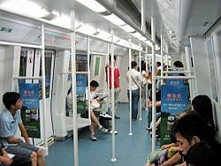 Shenzhen metro-bombardier train car.jpg