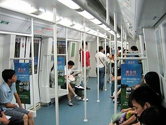 Shenzhen Metro - Bombardier rolling stock on Line 1