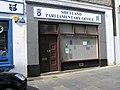 Shetland Parliamentary Office - geograph.org.uk - 1804586.jpg