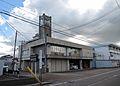 Shibata Regional Union Office.JPG
