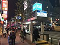 Shimbashi Station Ginza Line exit 2 night Jan 28 2019 06-11-36 PM.jpeg