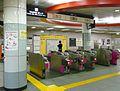 Shin-Egota-Sta-Gate.JPG