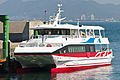 Shingu Municipal Ferry Service SHINGU 2015 03 02.jpg
