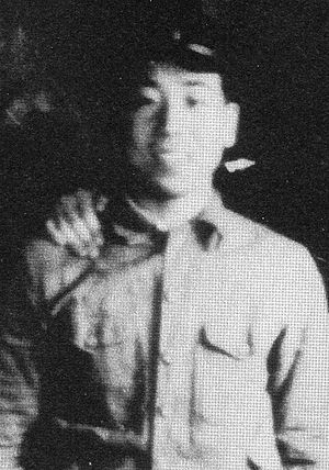 Shinichiro Sakurai - Shinichiro Sakurai at Yokohama National University at the age of 19