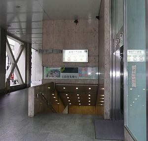 Shinjuku-sanchōme Station - Entrance B5, October 2011