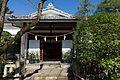 Shirahata Tenjinsha - shrine office.jpg
