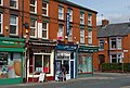 Shops on Penny Lane - geograph.org.uk - 1237022.jpg