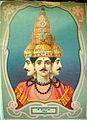 Shri Trayambakeshvara, Nasik,.jpg