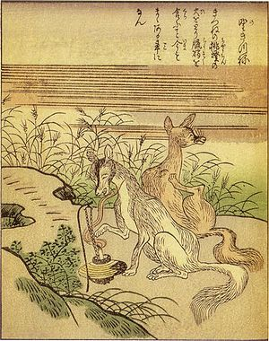 Yako (fox) - Image: Shunsen Nogitsune