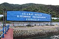 Sign board of Pelabuhan Penyeberangan Gorontalo.jpg