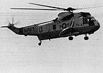 Sikorsky SH-3G Sea King of HC-1 in flight, circa in 1978.jpg