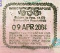 Singapore Changi Airport entry stamp in a passport - 20040409.jpg