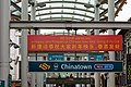 Singapore MRT-Station Chinatown-01.jpg