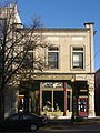 Sixth Street, West, 112, Vance Building, Bloomington Courthouse Square HD.jpg