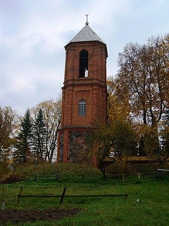 Skiemonys - Image: Skiemonių bažnyčia, varpinė