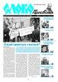 Slovo-22-2012.pdf