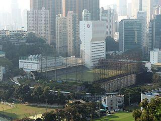 South China AA Stadium
