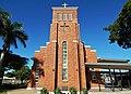 South Rockhampton Uniting Church front.jpg