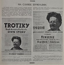 the life and contributions of leon trotsky Leon trotsky was a russian politician, a marxist revolutionary and the founder and the first leader of the red army to know more about this man, biography, profile, childhood, life & timeline, read on.