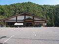 Spa Yamaguchi, Kirara289, Minamiaizu town, Fukushima Prefecture.jpg