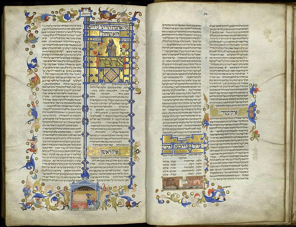 Spanish Mishneh Torah manuscript