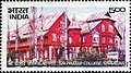Sri Pratap College 2006 stamp of India.jpg