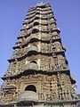 Sri Rama temple,Gollumamidada A.P - panoramio (3).jpg