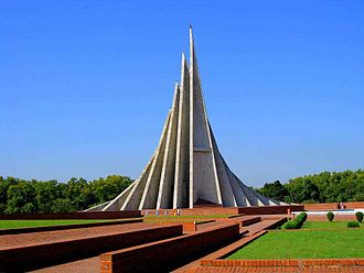 War memorial - Jatiyo Smriti Soudho in Bangladesh commemorates those who gave their lives in the Bangladesh Liberation War of 1971