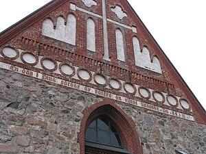 Church of St. Lawrence, Vantaa - Image: St. Lawrence Church in Vantaa gable