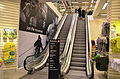 Stadium Skellefteå rulltrappa 20140722.jpg