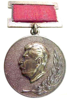 Stalin Medal.png