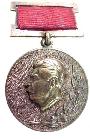 Stalin Prize cover