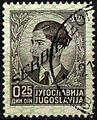 StampSerbia1941Michel1.jpg