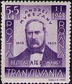 Stamp 1942 Andrei Muresanu.jpg
