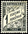 Stamp France 1882 1c postage due.jpg