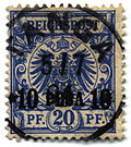 German East Africa Postage Stamps | RM.