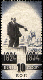 Stamp Soviet Union 1934 CPA478.png