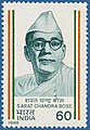 Stamp of India - 1988 - Colnect 165232 - Sarat Chandra Bose.jpeg