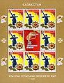 Stamp of Kazakhstan 512.jpg