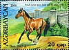 Stamps of Azerbaijan, 2006-749.jpg
